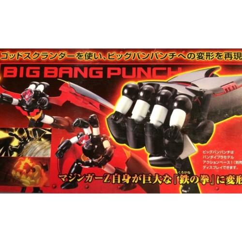 MAZINGER Z CON GOD SCRANDER KIT