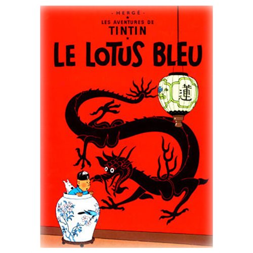 POSTER TINTIN THE BLUE LOTUS